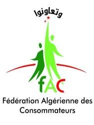 logo-AFAK-967x1024