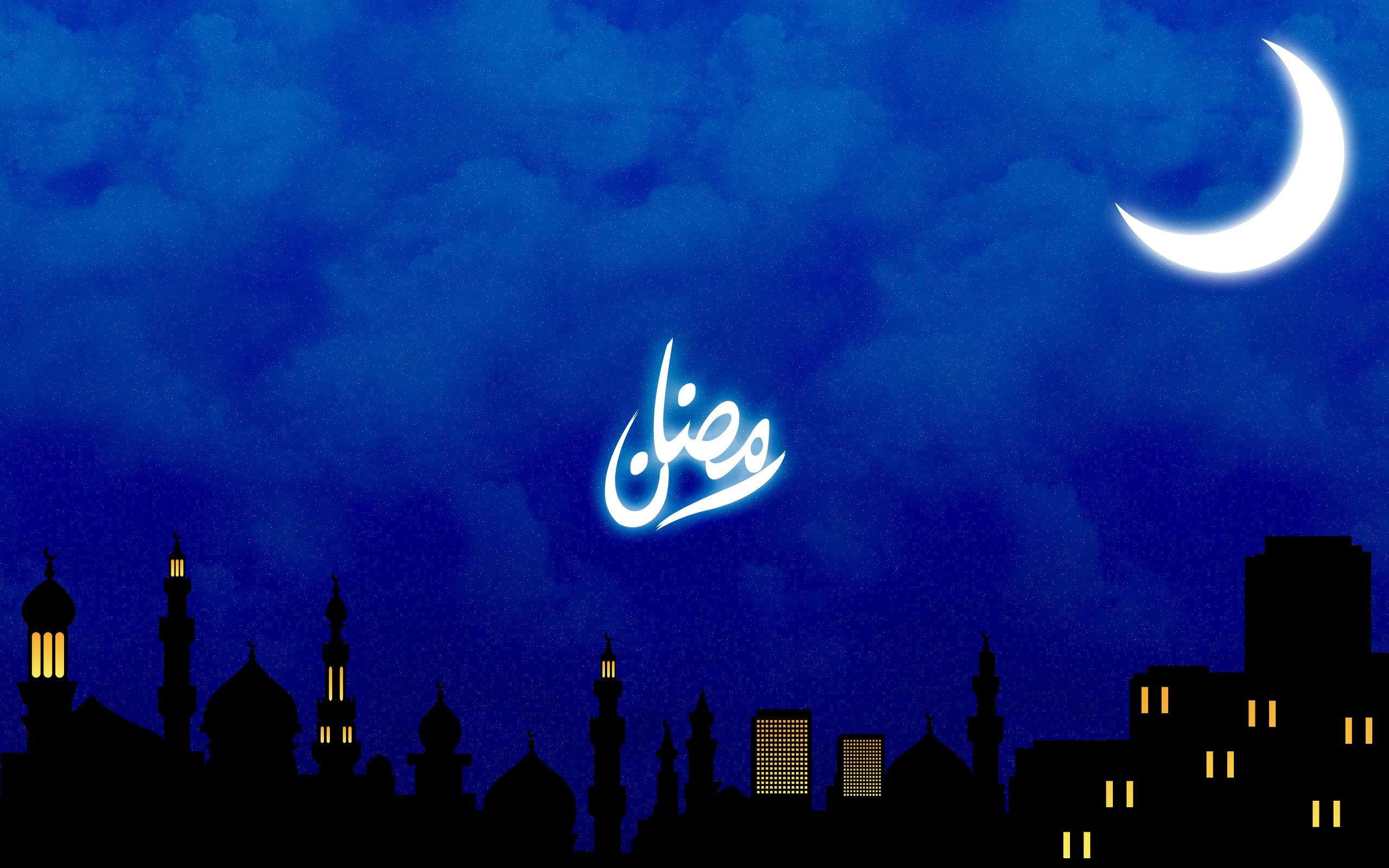 ramadan-fac-algerie